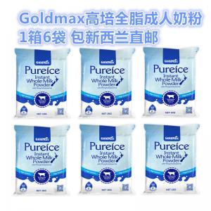 GoldMax高培 成人全脂牛奶粉 1千克 (1箱6袋)