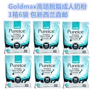 GoldMax高培 成人脱脂牛奶粉 1千克 (1箱6袋)