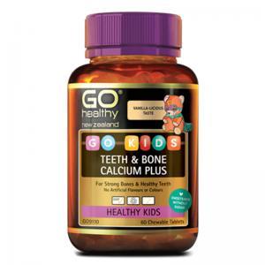 【清仓特惠】 GO Healthy 高之源 儿童牙齿骨骼补钙咀嚼片 60片(保质期2021年2月)